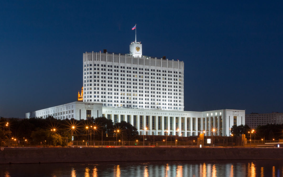 Is Moscow a Pioneer of Democratic Metropolitan Governance?